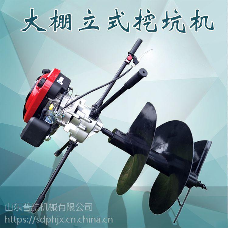 电线杆钻眼机 果树植树挖坑机 四轮拖拉机挖坑机 小型打洞机厂