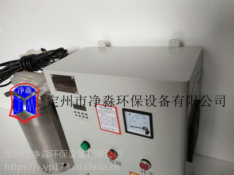 山东供应内置式水箱自洁消毒杀菌设备