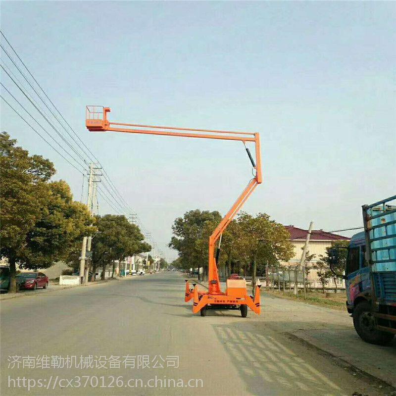 供应全国曲臂升降机,移动作业平台