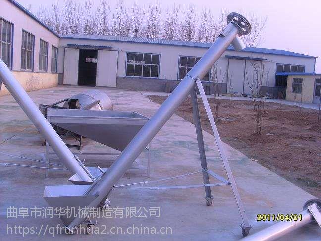 锅炉灰渣螺旋式提升机 立式锯末输送机 沙子装车输送机