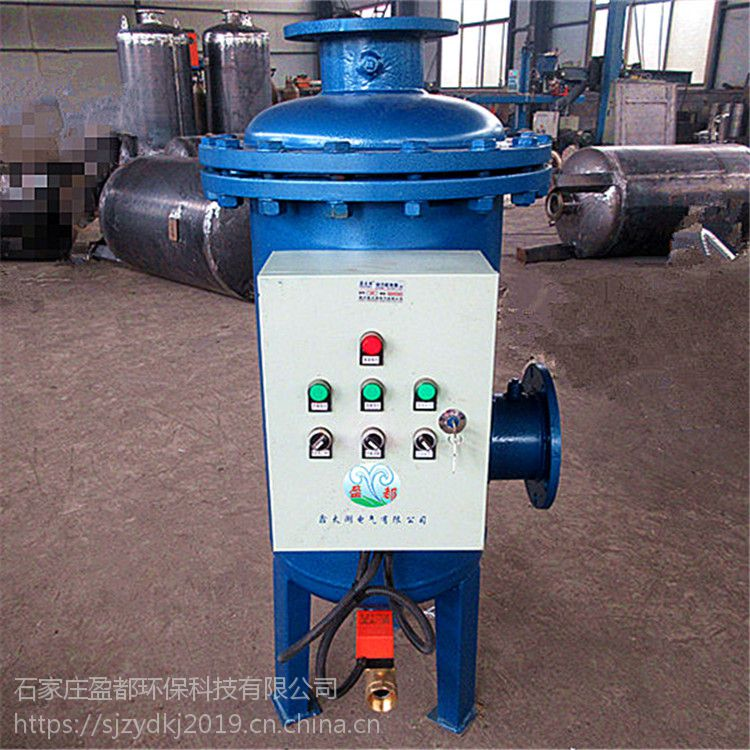 物化全程水处理器锡林郭勒生产厂家