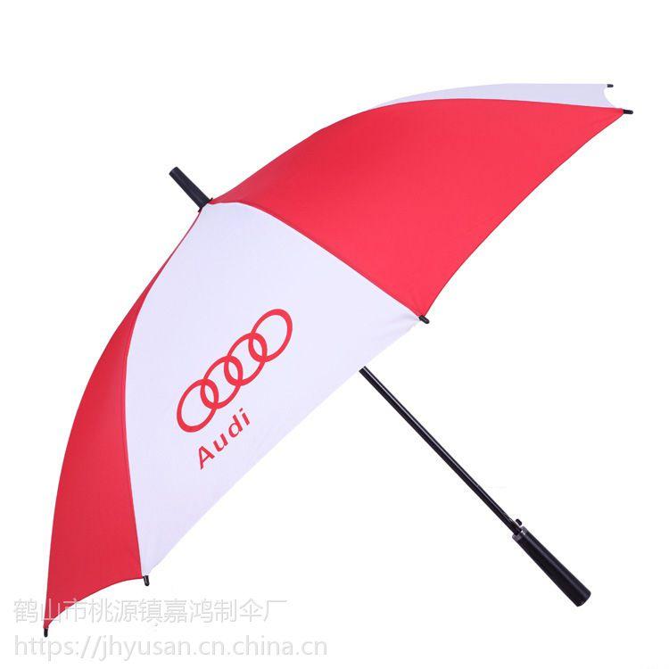 梧州雨伞厂 梧州太阳伞制作