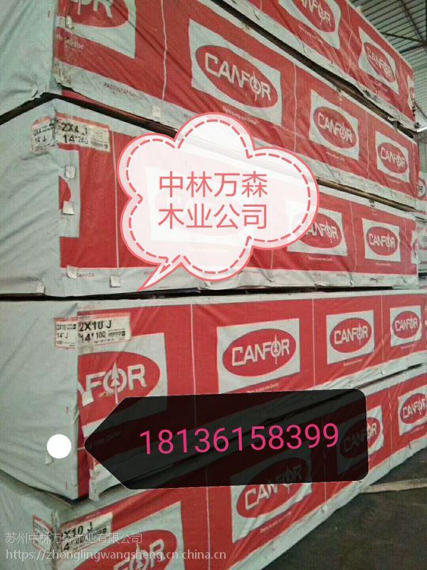 濮阳市建筑木方子厂家