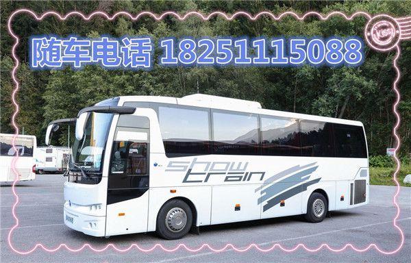 http://himg.china.cn/0/4_606_1045613_600_384.jpg