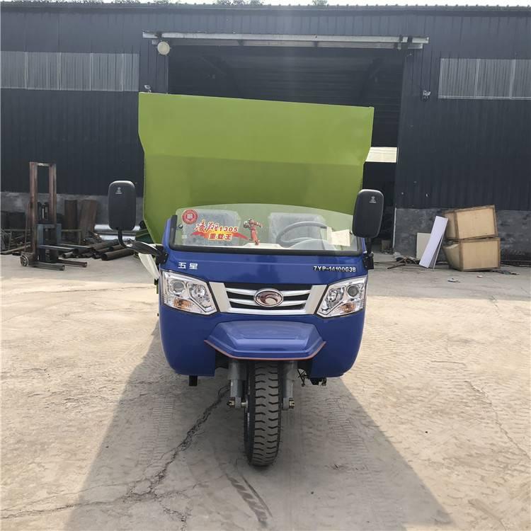 供应5立方的柴油撒料车 养殖场饲喂用撒料车润丰
