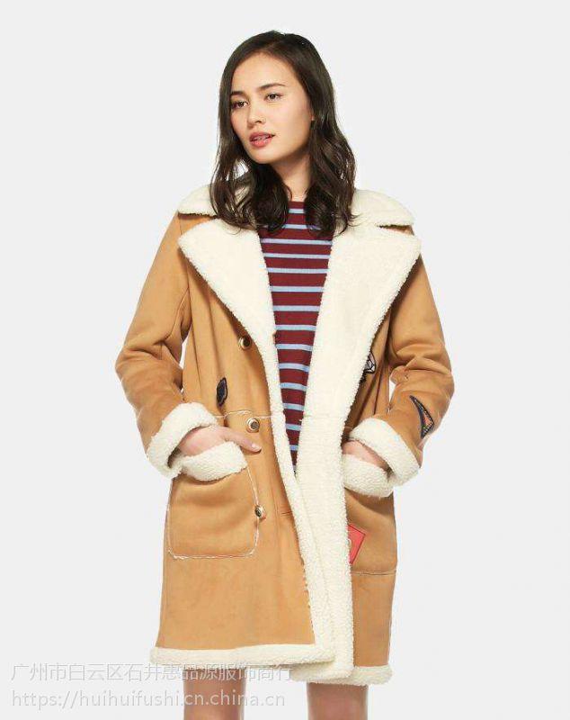 上海知名品牌艾格18秋款品牌折扣女装分份批发