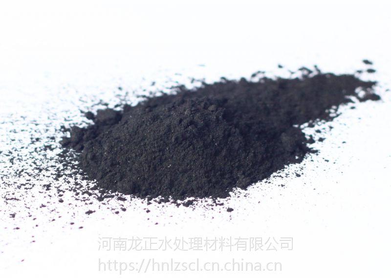 辽宁粉状活性炭厂家价格