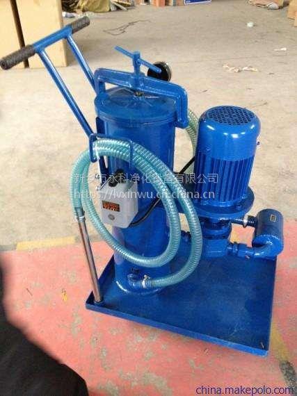 行业及设备合剂过滤设备滤油机luc加油机械luc63*10便携式滤油机baowen石硫小车图片