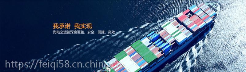 一般家具海运货物到澳大利亚悉尼到门需要多长时间