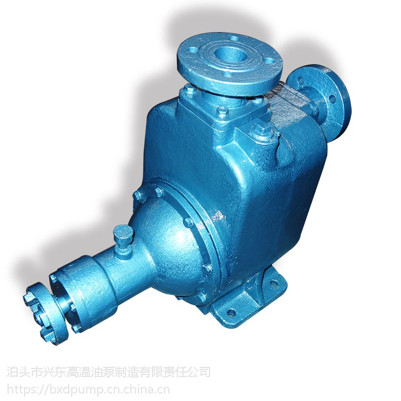 CYZ50-20自吸泵 离心式防爆汽柴油输送泵