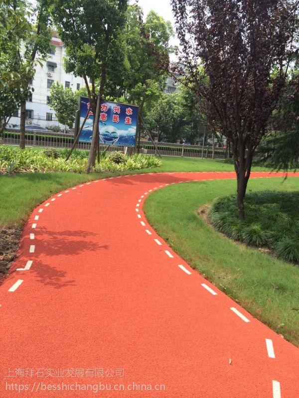 彩色透水地坪-材料加工生产广家