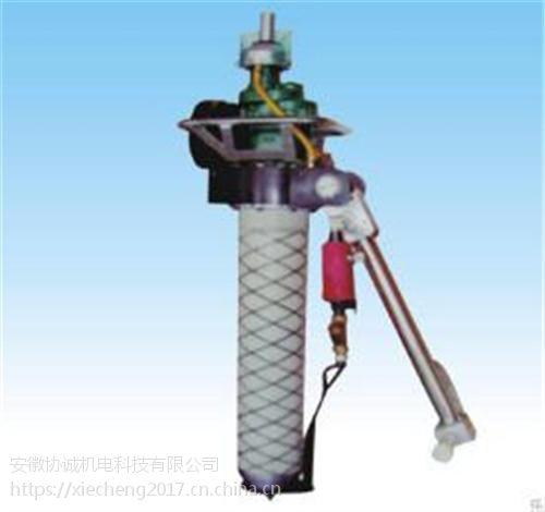 黄山气动锚杆钻机|安徽协诚机电|气动锚杆钻机型号