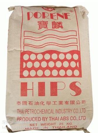 现货供应HIPS 泰国石化 HI830