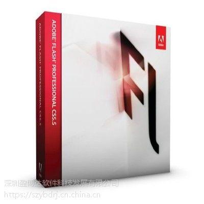 深圳代理供应正版 flash 矢量动画图形设计软件