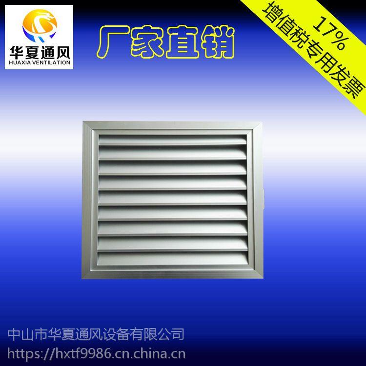 铝合金进风口通风百叶窗 防雨百叶 厂家直销