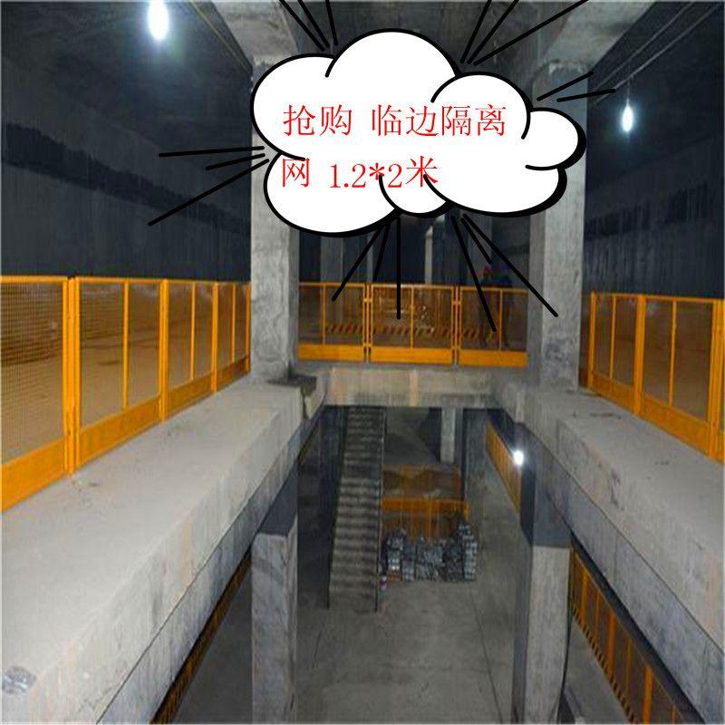 广州建筑护栏@聚光厂家供应包塑铁线建筑基坑围栏网