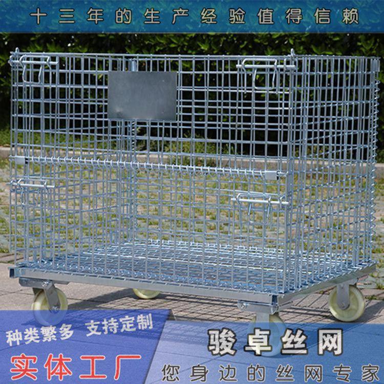 供应带轮子仓库笼|标准铁丝框|分拣铁网箱多少钱