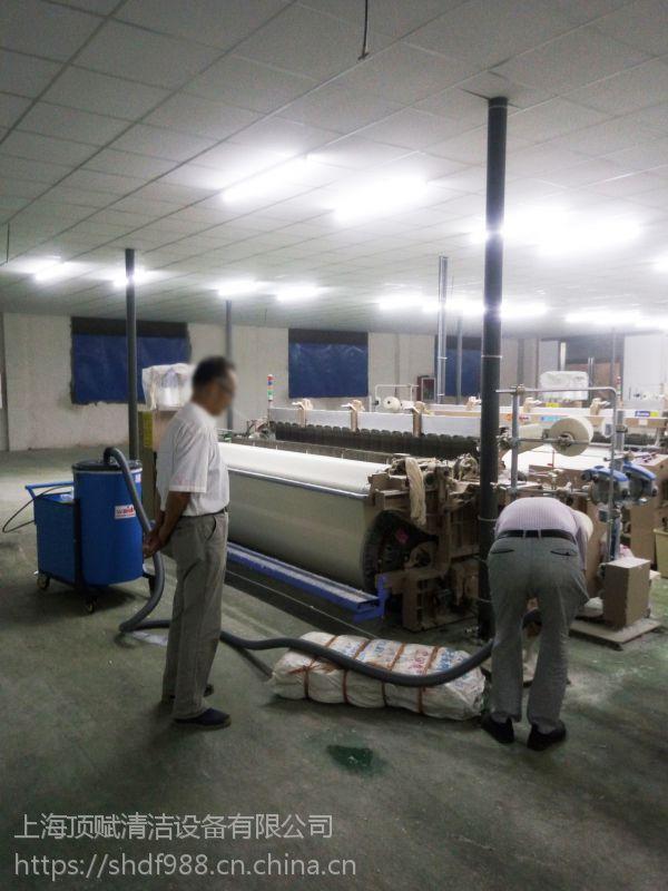 湖州织布厂用吸尘器FM120/30吸碎布条纸屑吸尘机威德尔厂家直销