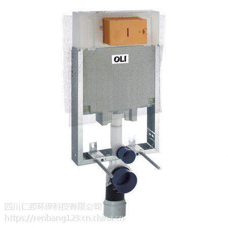 供应武汉卫生间进口欧杰特隐蔽式冲水箱OLI80