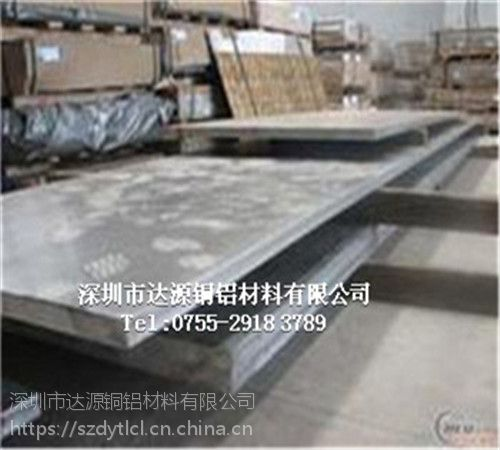 超厚7075-T6精密模具用铝板可切割零售