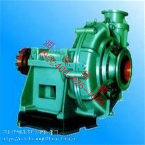 东台型渣浆泵 100ZJ-I-50型渣浆泵包邮正品
