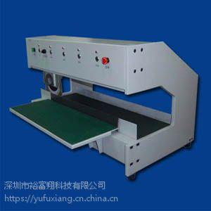 宝安厂销SMT全自动分板机 PCB走刀式分板机 纤维板分板机