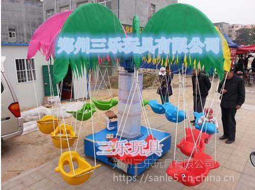 河南三乐厂家电动秋千小飞鱼安装步骤