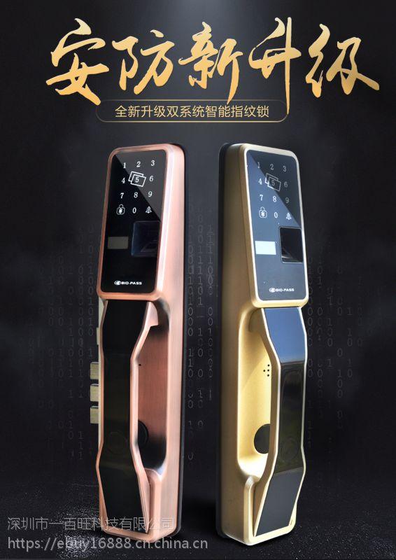 供应韩国三星指纹锁 三星电子锁