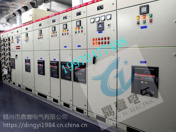 江西厂家直销全国发货成套配电柜GGJ电容补偿柜GGD开关柜GCK ,MNSG抽屉柜