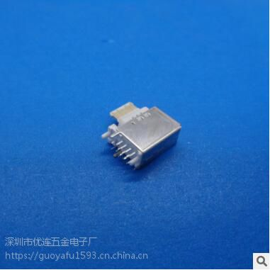 USB3.1 Type-C 90度母座侧插 白色胶芯 三个固定脚 带定位柱