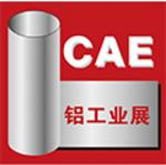 2019第二届中国广州国际铝工业展览会