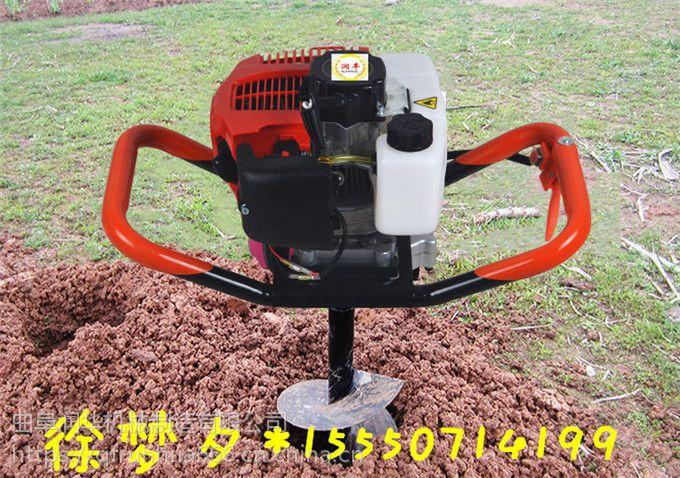 快速打眼机 小型手提挖坑机 润华螺旋打桩机