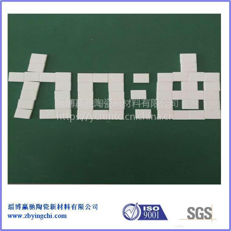 太原内衬钢管防磨用氧化铝耐磨陶瓷片选赢驰