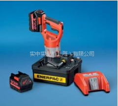 Enerpac恩派克BP-系列,充电式电动泵