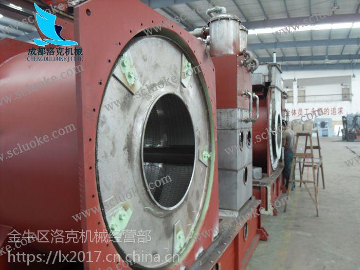 洛克干洗机日常保养及规范操作流程