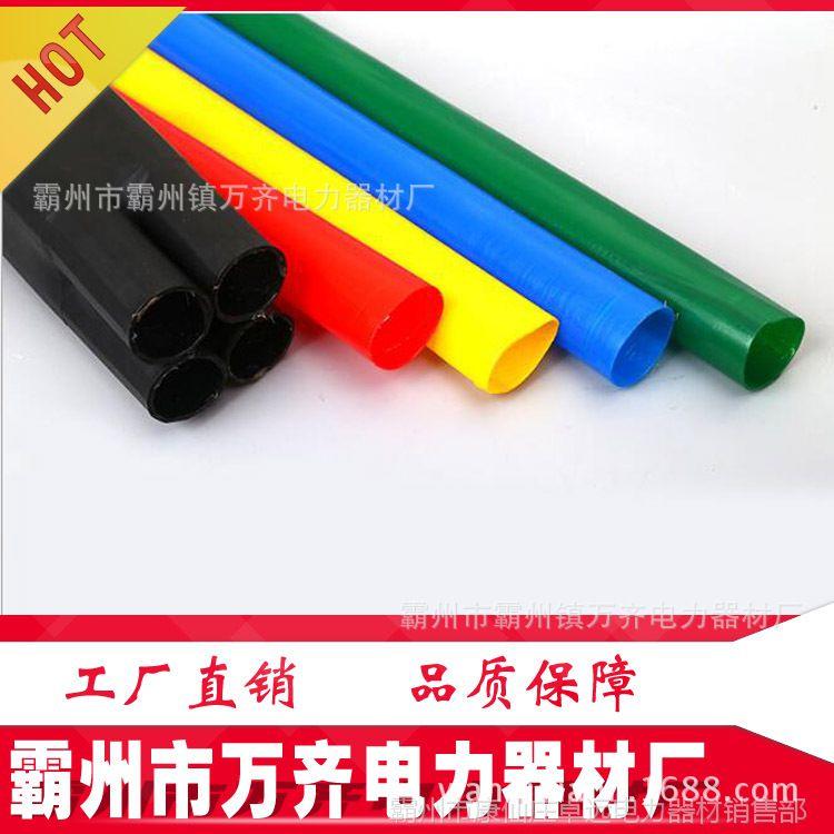 TSY—1/5.2电缆附件热缩电缆附件 五芯热缩终端头
