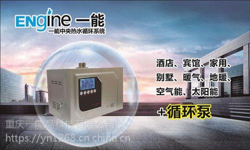 【热水系统设备】供应