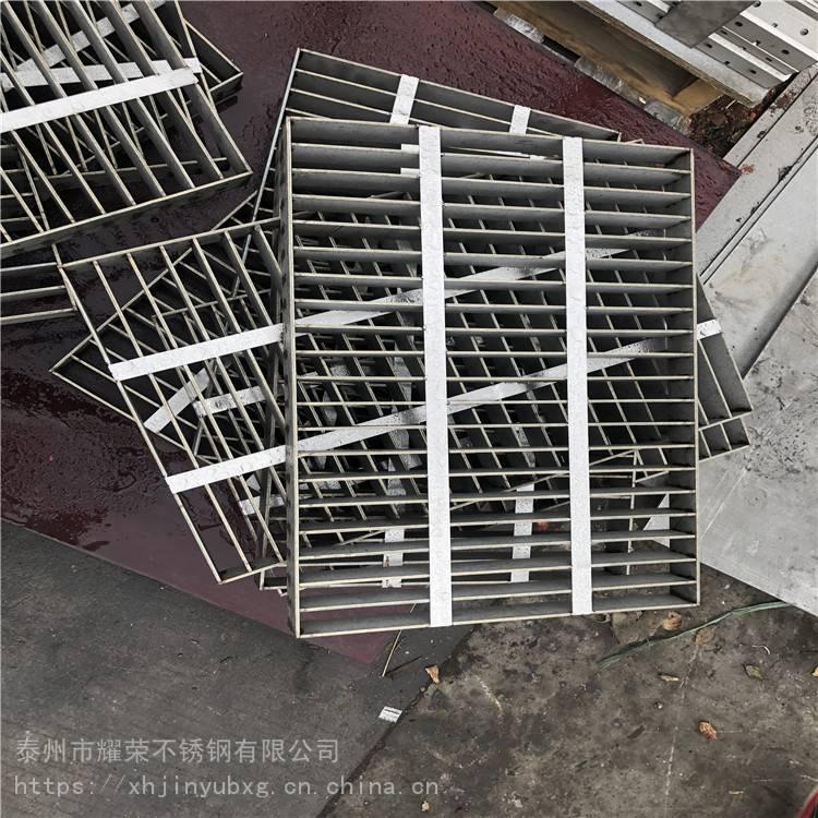 昆山金聚进排水沟钢制格栅制作价格合理