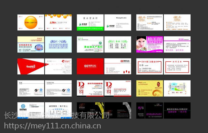 印制宣传单名片的名片证卡打印机功能齐全