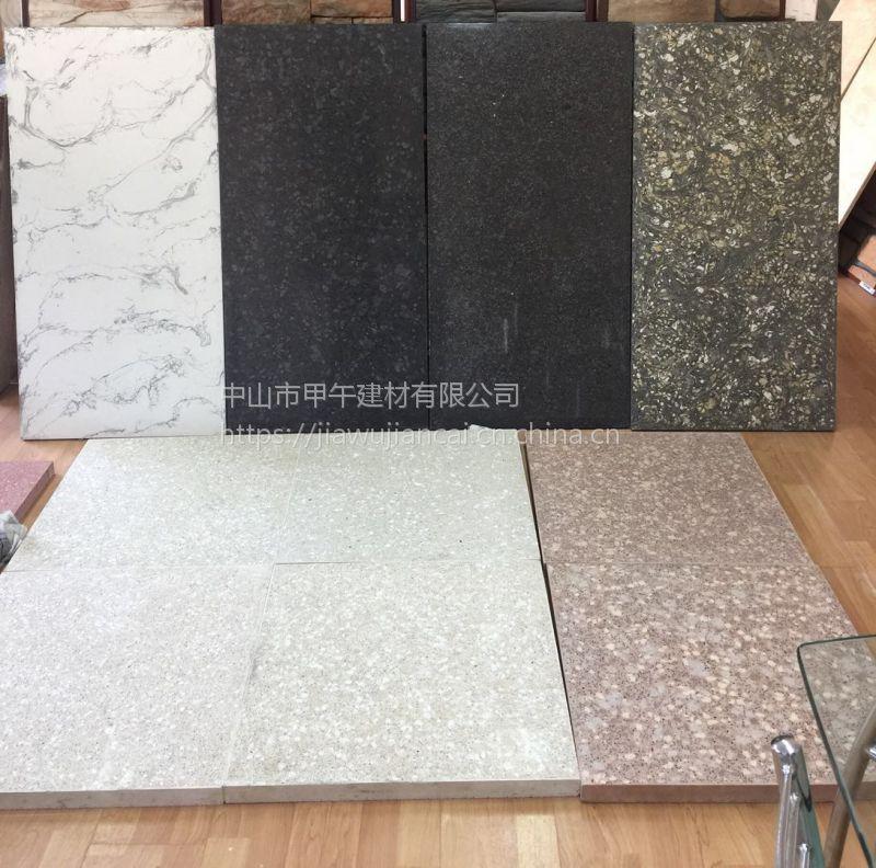 厂家供应优质仿石PC砖已经仿花岗岩砖还有大规格水泥基人造石供应