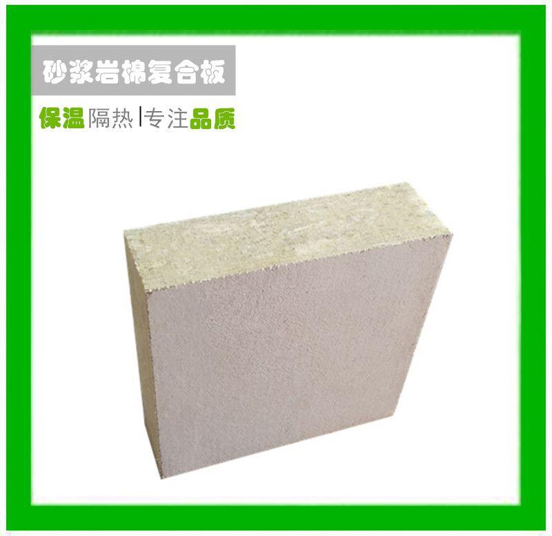河北外墙岩棉复合保温板 盈辉实体厂家高端产品 岩棉复合板