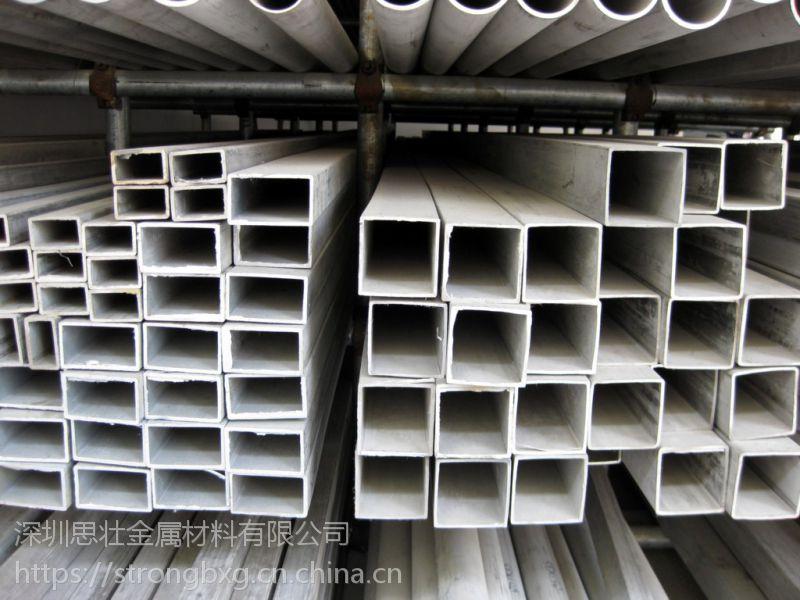 供应304L低碳小口径不锈钢焊管 薄壁方管