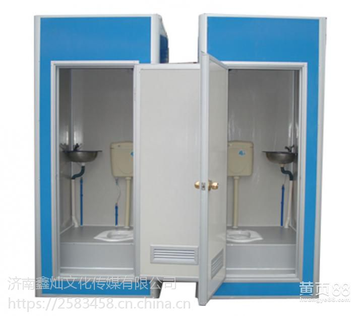 德州低价移动厕所出租出售厂家直销2000