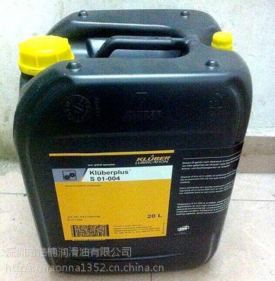 克鲁勃 Kluberalfa HM 83-801 高温润滑脂 润滑剂 1KG/25KG 原装
