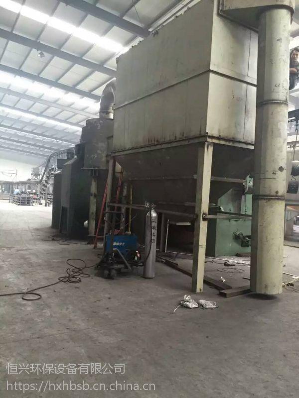 锅炉脉冲布袋除尘器