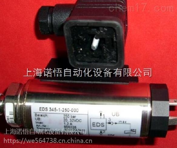 德国贺德克EDS3446-3-0250-000 继电器