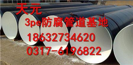 http://himg.china.cn/0/4_607_240134_450_222.jpg