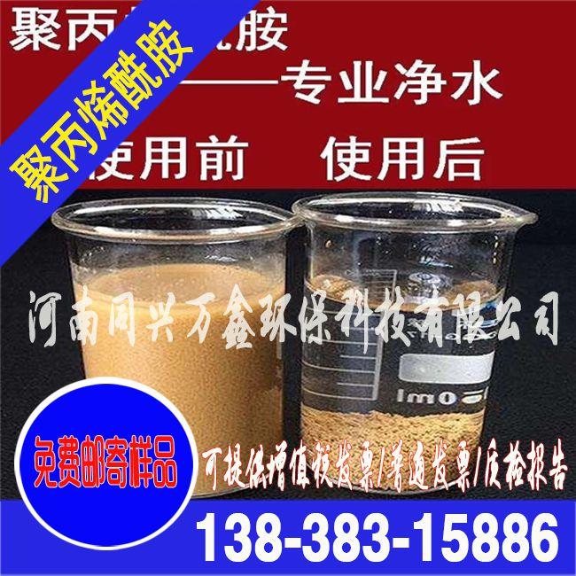 http://himg.china.cn/0/4_607_240138_650_650.jpg