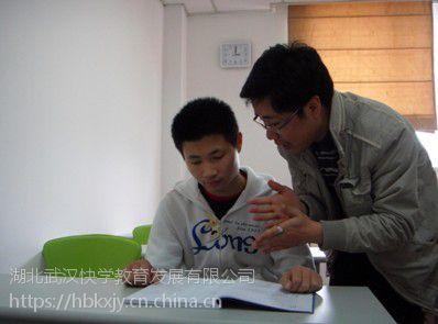 宜昌小学语数外补习丨拼音阅读作文奥数丨学习如沐春风