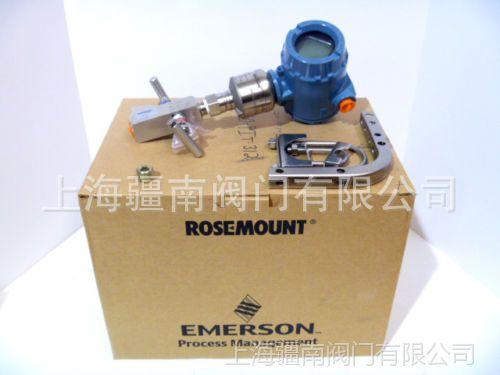罗斯蒙特2090F卫生型压力变送器 专为卫生应用而设计的罗斯蒙